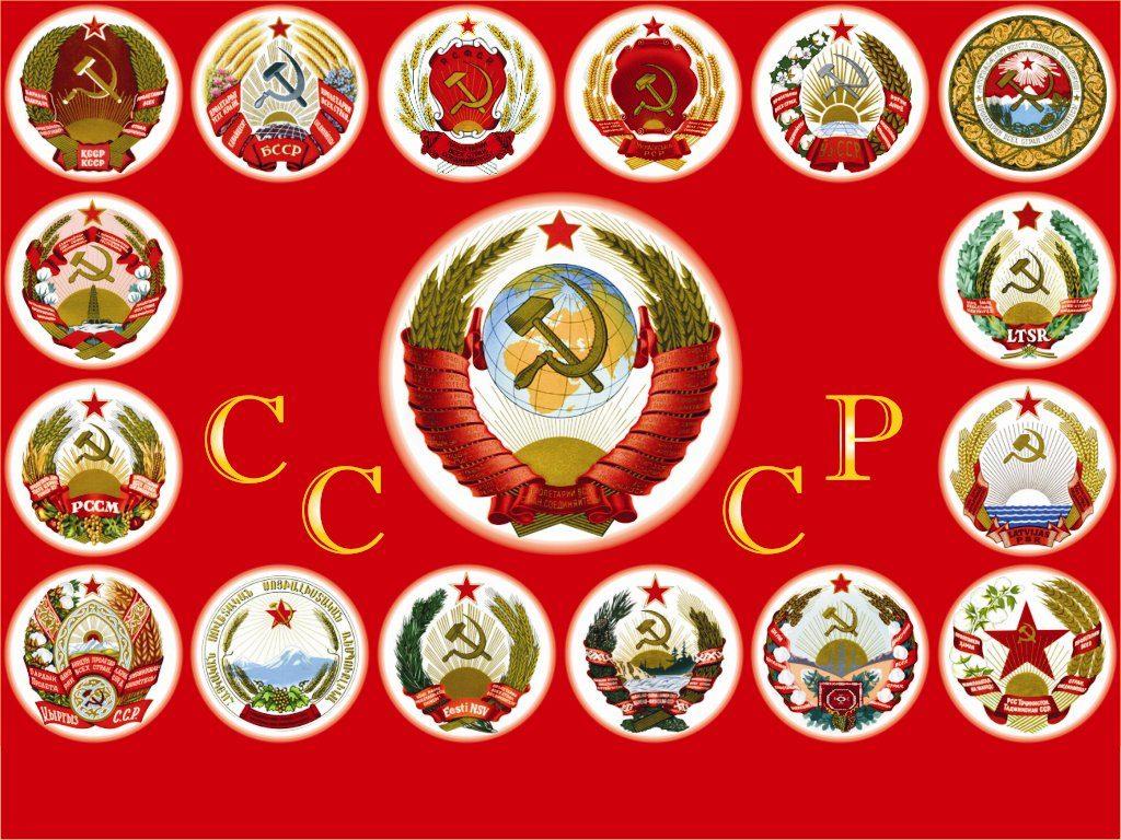 Гражданство России для рожденных в СССР