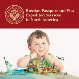 Russian Passport for a child in the US and Canada