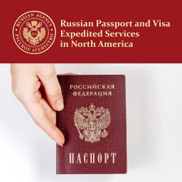 Russian Internal Passport Renewal