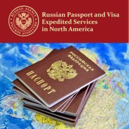 Подтверждение гражданства РФ для граждан России в США