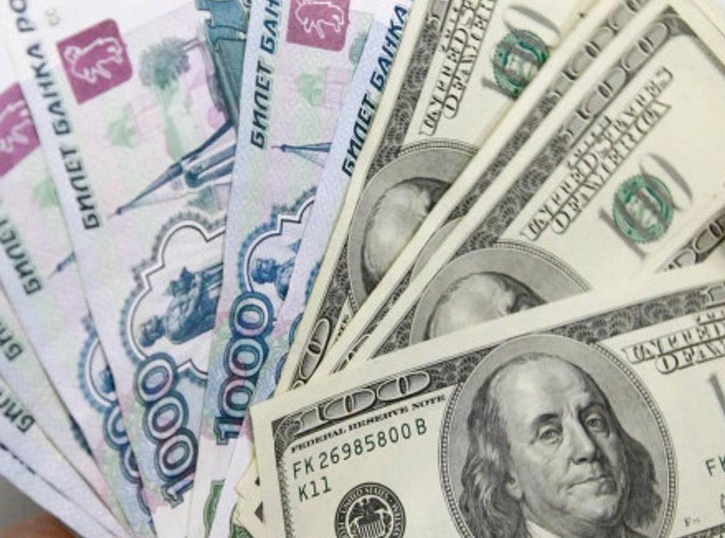Вывоз валюты из России