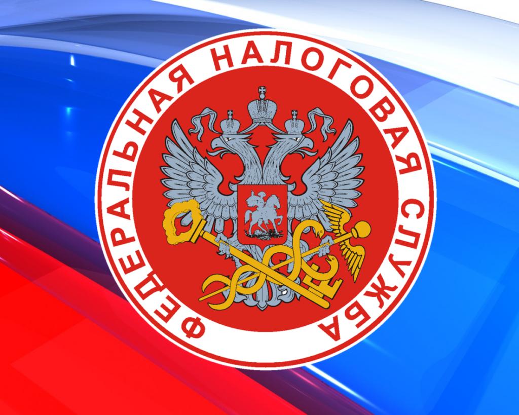 задолженность по налогам в Российской Федерации