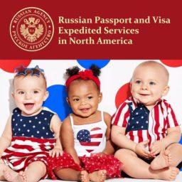Виза в Россию ребенку
