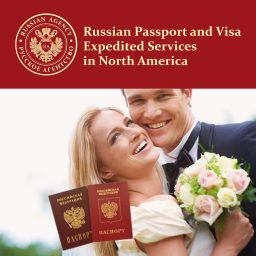 Russian Passports Name Changes
