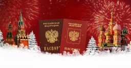 Russian Passport Agency