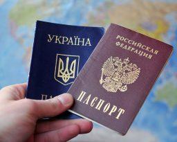 Российский паспорт для жителей Крыма в США и Канаде